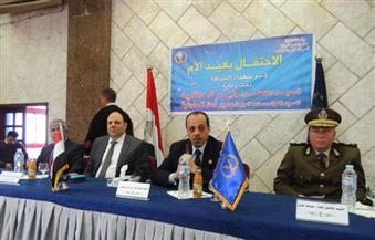 بالصور.. مديرية أمن المنوفية تُكرم أسر شهداء الشرطة