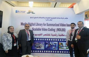 """""""بحوث الإلكترونيات"""" يشارك في فعاليات المؤتمر الرابع لغرفة صناعة تكنولوجيا المعلومات"""