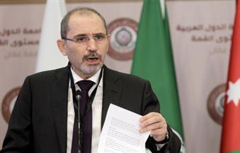 وزير خارجية الأردن: الصراع الفلسطيني - الإسرائيلي أساس التوتر في المنطقة