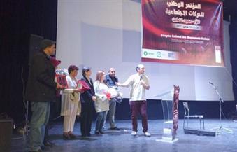 تونس تشهد أول مؤتمر للحركات الاجتماعية وسط جدل عن مستقبل الاحتجاجات