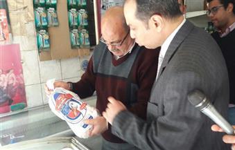 ضبط 77 مخالفة تسعيرة وسلع مغشوشة وفاسدة فى حملة تموينية بالغربية