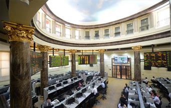 البورصة: شركة عقارية تتقدم بمستتندات القيد