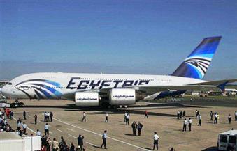 """الخميس..  بدء  تيسير رحلات """"مصر للطيران"""" إلى مطار العلميين"""
