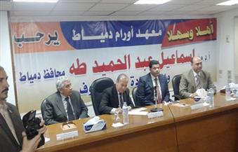 بالفيديو ..محافظ دمياط يدشن حملة للتبرع لمعهد الأورام