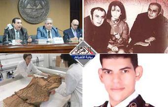 هروب البغدادي..الإعدام لـ 7..الأهرام يحتفل بذكرى هيكل..أقدم كفن.. تعديلات مذكرة الأعلى للقضاء بنشرة التاسعة