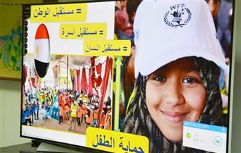 """ننشر توصيات اجتماع لجنة """"حماية الطفل"""" بمدينة نصر"""