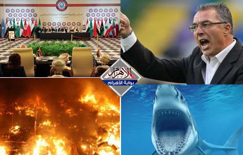 قمة العرب.. زلزال روسيا.. حريق الأقصر.. مدرب الزمالك.. تجربة نووية.. بنشرة التاسعة -