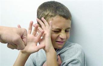 فريق وطني ودليل إجرائى للقضاء على العنف ضد الأطفال في مصر