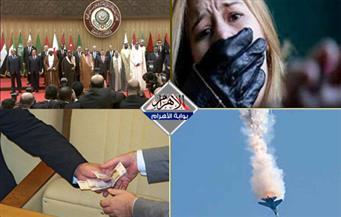 ضربة جديدة للرقابة الإدارية.. تحطم طائرة.. سقوط الرئيس اللبناني.. محاولة اغتصاب بنشرة الظهيرة