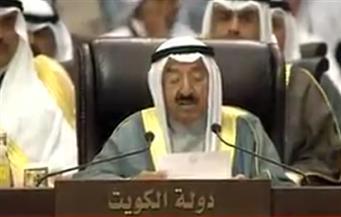 """أمير دولة الكويت: """"وهم الربيع العربي"""" أطاح بأحلام التنمية في بعض الدول العربية"""