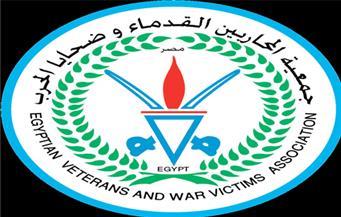حفل  لتكريم أسر شهداء ومصابي القوات المسلحة والشرطة بالإسكندرية