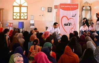 """""""أنتِ الأهم"""" تحتضن المرأة السورية بمصر.. وتدفع طبيب نساء لجائزة """"صانع الأمل"""""""