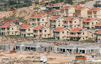 مصر تدين مصادقة مجلس الوزراء الإسرائيلي المصغر على بناء مستوطنة جديدة في الضفة الغربية