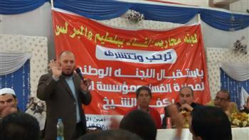 """نائب """"النور"""" وجمعية محاربة الفساد بكفر الشيخ يلتقون مزارعي البرلس لبحث مشكلة مياه الري"""