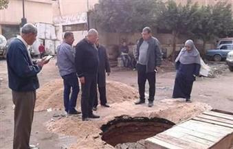 هبوط أرضي بأحد شوارع مدينة المنصورة