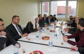 بالصور.. أمين عام رابطة العالم الإسلامي يزور معهد ابن سينا للعلوم الإنسانية بفرنسا