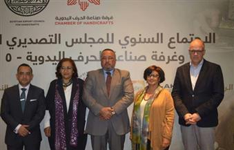 """وكيل المجلس التصديري للصناعات اليدوية: 20 شركة مصرية تشارك بمعرض """"بازار برلين"""" نوفمبر المقبل"""