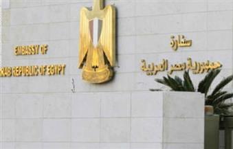 سفير مصر لدى الأردن يجدد دعوته للعمالة المخالفة بتصويب أوضاعهم