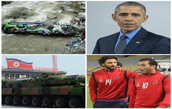 فضيحة أوباما.. مقتل 16 بنميًا.. تحذير كوري شمالي.. تجديد متعب وغالي.. بنشرة السادسة