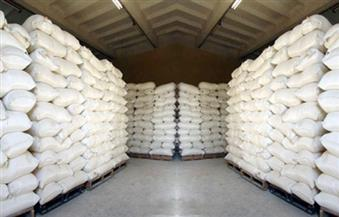 ضبط 2 طن سكر وأرز تمويني مدعم قبل بيعه بالسوق السوداء بالمنيا