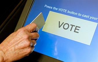 فرنسا تعلق التصويت الإلكتروني في الانتخابات التشريعية القادمة لدواعٍ أمنية
