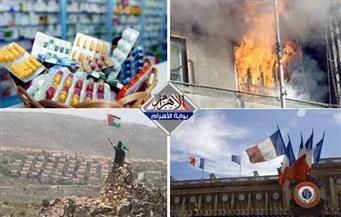 حريق الإسماعيلية.. توفير نواقص الأدوية.. تعليق التصويت الإلكتروني.. أمريكا تحذر إسرائيل.. بنشرة التاسعة