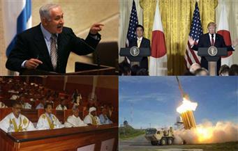خليفة نتانياهو.. نشيد موريتانيا.. مونديال 2022.. صواريخ أمريكية.. محادثات ترامب وآبي.. بنشرة السادسة صباحًا