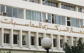 تأجيل دعوى إلغاء قرار النيابة الإدارية بعدم مراقبة المركزي للمحاسبات لقراراتها لجلسة 23 مايو