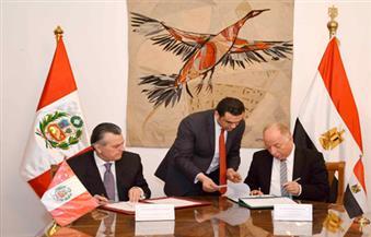 بالصور.. مذكرة تفاهم بين مصر وبيرو لتعزيز التعاون الثقافي