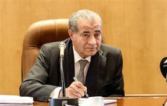 غرفة القاهرة تستضيف وزير التموين لمناقشة قرار تدوين الأسعار على السلع.. الثلاثاء
