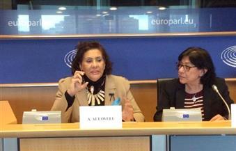 """أماني الطويل تمثل المصريات أمام البرلمان الأوروبي بمناسبة """"يوم المرأة"""".. ننشر نص الكلمة"""