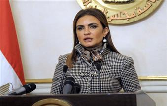 وزيرة الاستثمار: مسئولون بالبنك الدولي يزورون مصر خلال أسابيع لبحث تمويل مشروعات تنموية