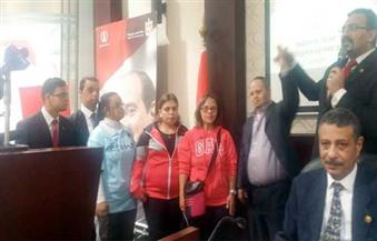 مؤتمر صحفي لدعم بعثة الأوليمبياد الخاص المصري المشاركة بدورة الألعاب الشتوية بالنمسا 2017