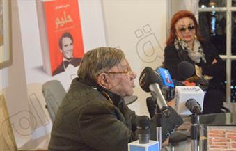 بالصور.. مفيد فوزى يروى ذكريات العندليب عبد الحليم حافظ فى ذكراه الأربعين