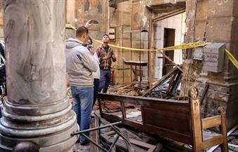 تونس تدين استهداف الكنائس بمصر وتتضامن مع الشعب وتدعم إجراءات الحكومة
