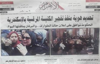 """أحمد النجار ينفي صحة ما ذكره مصطفى بكري عن منع طباعة """"الأهرام"""""""