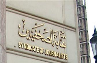 """""""الصحفيين"""" تؤكد مساندتها للقوات المسلحة ودورها الوطني في خدمة قضايا الوطن"""
