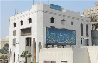 مرصد الإفتاء: كثافة الإقبال على الانتخابات أفشلت مخططات الجماعات الإرهابية