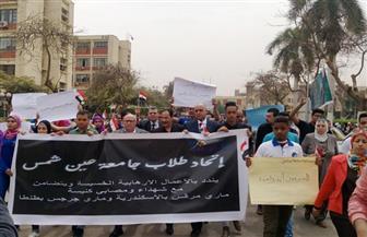 بالصور.. مسيرة بالأعلام للتنديد بالإرهاب في جامعة عين شمس