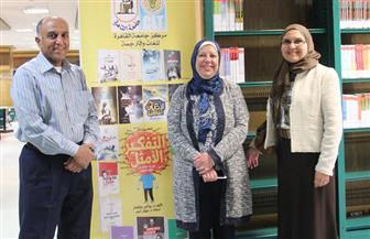 جامعة القاهرة تفتتح منفذًا دائمًا لإصدارات مركز اللغات الأجنبية والترجمة بالمكتبة المركزية