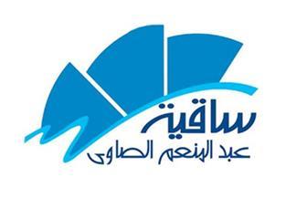 الشاعر إبراهيم فرج في ساقية الصاوي.. 24 إبريل
