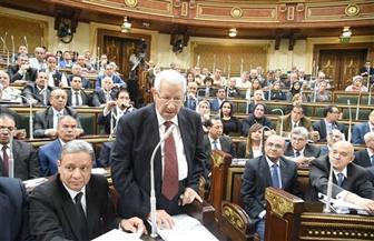 رؤساء وأعضاء الهيئات الصحفية والإعلامية يؤدون القسم الدستوري أمام البرلمان