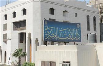 بعد كشف الداخلية عن هوية الانتحاريين.. مرصد الإفتاء: ضربة موجعة للتطرف والإرهاب