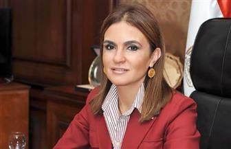 وزيرة الاستثمار: 70% من مشروعات المنطقة الاستثمارية فى بنها للشباب..وتطوير أرض مصنع طنطا للزيوت والصابون