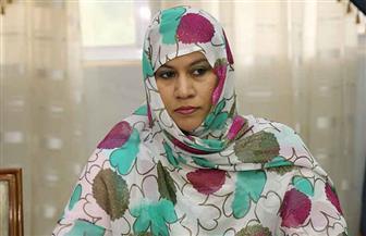 وزيرة التجارة الموريتانية: نولي اهتمامًا خاصًا للتعاون مع مصر