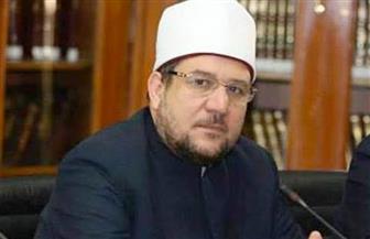 الأوقاف: قافلة دعوية كبرى إلى الإسماعيليةاليوم برئاسة الوزير