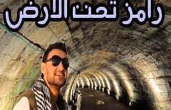 """طوني خليفة يفضح برنامج رامز جلال """"تحت الأرض"""".. ونيشان يدعو الضيوف"""