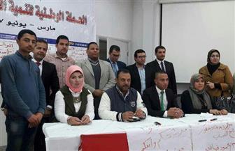 """بالصور .. شباب """"المؤتمر"""" يشارك في حملات التوعية لانتخابات المحليات"""