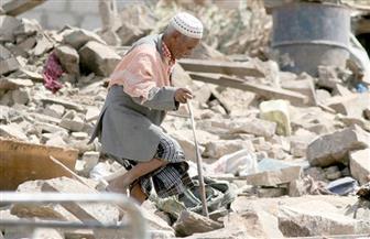 مؤتمر على المستوى الوزاري في جنيف 25 إبريل لإعلان التبرعات لمواجهة الأزمة الإنسانية في اليمن