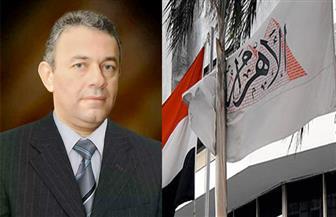 """""""الوطنية للصحافة"""" تؤكد دعمها مجلس إدارة الأهرام وما يتخذه من إجراءات تحفظ حقوق المؤسسة"""